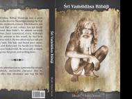 Srila Vamsidasa Babaji