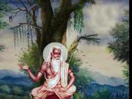 The Science of the Upanishads
