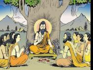 The Science of Taittiriya Upanishad
