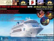 Luxury Boat Cruise