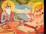 Traditional Source Of The Vedas