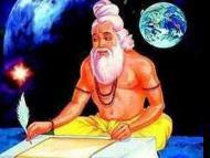 Manu-samhita (Manu-smrti) overview