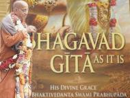 Bhagavad-gita As It Is 2.8 meters high