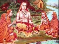 Brahma sutras (Vedanta sutras)
