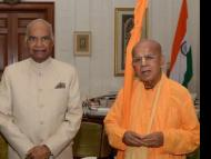 Memorable meeting with the President of India