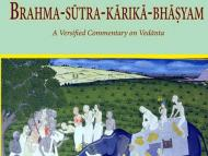 Baladeva Vidyabhusana's Karika-bhasya Release