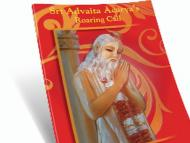 Advaita Acarya's Roaring Call