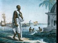 Satapatha-Brâhmana, Part 5