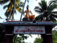 Worship of Lord Brahma, Part 66