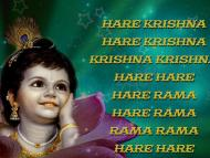 EXERCISE HELPS US CHANT HARE KRISHNA
