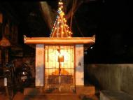 Worship of Lord Brahma, Part 84
