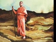 Satapatha-Brâhmana, Part 66
