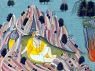 The Science of Kingship in Ancient India, Part 15