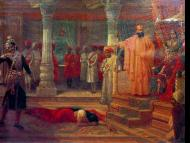 The Science of Kingship in Ancient India, Part 41