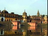 Three Cities of Sattva, Rajas and Tamas