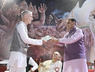 Hare Krishna Movie News