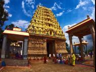 Vedagiri - Temple of Lakshmi Narasimha Swamy