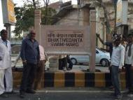 ISKCON complaint gets UP to revoke road name rejig