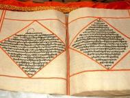 The Bhakti Movement, Guru Nanak - Part Two