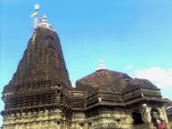 Mahamantra in Maharashtra