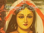 Sri Vishnupriya