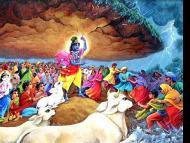 Sri Giriraja-Tirtha: The Holy Places of Sri Giriraja