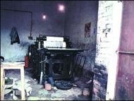 The actual press in Delhi where Srila Prabhupada printed the first three volumes of Srimad Bhagavatam