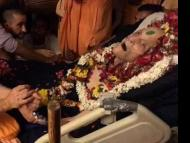 Gunagrahi Goswami left his body