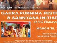 Ekalavya Das Sannyasa Celebration on Gaura Purnima