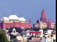 Removal of Shahi Idgah Mosque