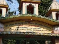 Mamgachhi – Birthplace of Sri Vrindavan Das Thakura