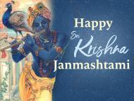 My first Janmashtami