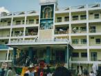 Tirupati Balaji temple complex.jpg