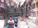 Srinagar city 01.JPG
