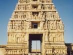 Chanakeshava-templetover.jpg