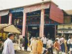 Ananthasana-Temple1.jpg