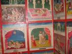 Dungapur palace - kamasutra 002.jpg