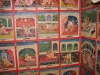 Dungapur palace - kamasutra 008.jpg