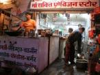 Jaipur food 007.JPG