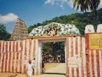 Alagarkoil-Temple-entrance1.jpg