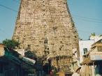 Kumbhakonam5.jpg