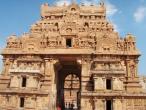 Thanjavur - Brihadeeshwara Temple 010.jpg
