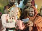 Bhakti Raghava Sw. 29.jpg