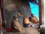 Purushatraya Swami 03.jpg