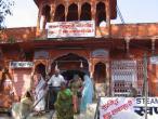 Jaipur - Radha Gopinatha 006.jpg