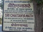Caitanya Saraswath Math 08.jpg