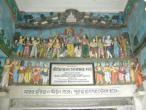 Chaitanya Saraswat Math 20.jpg