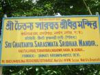 Chaitanya Saraswat Math 21.jpg