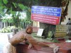 Yogapith, Mayapur 11.jpg