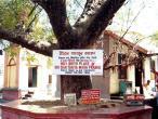 Yogapith, Mayapur 29.jpg